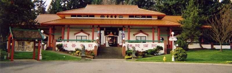 Redmond Ling Shen Ching Tze Temple